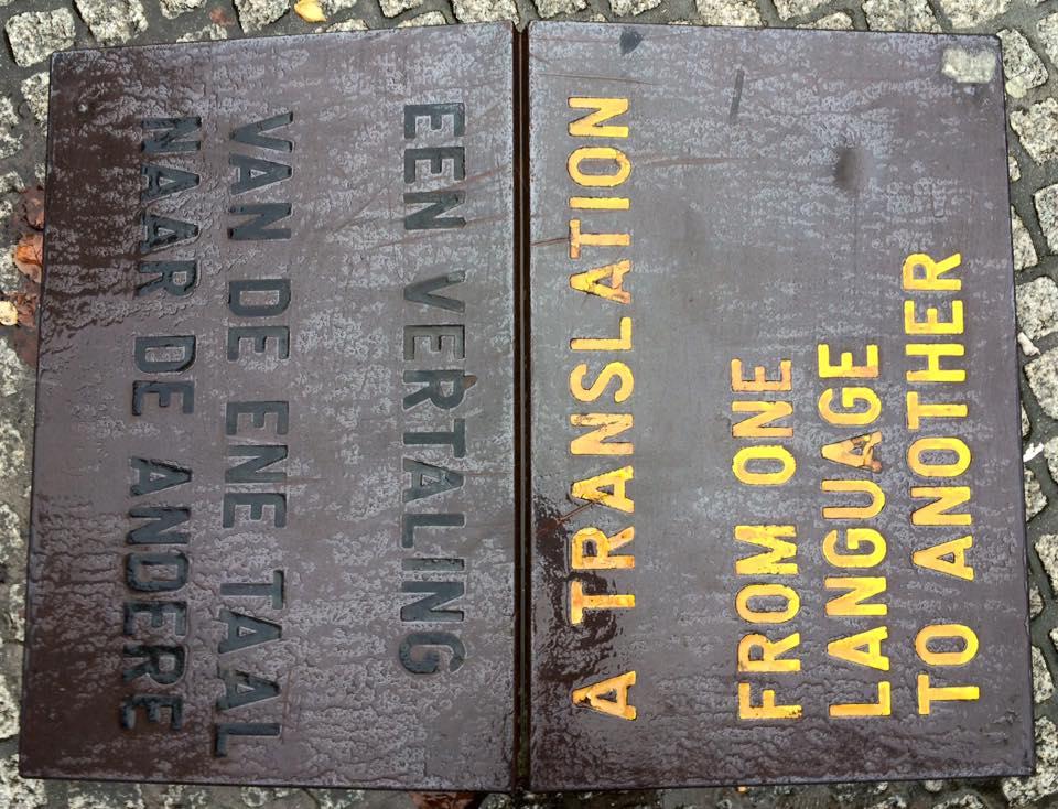 Een vertaling van de ene taal naar de andere