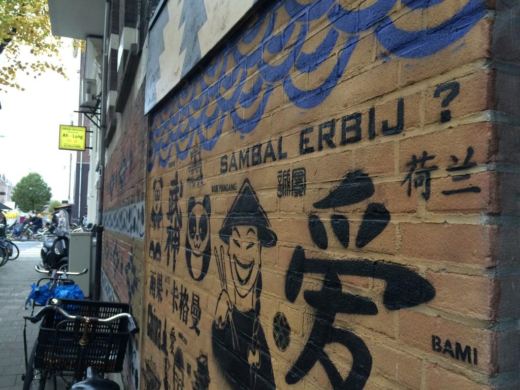Chinese muurschildering met de tekst 'Sambal erbij?'